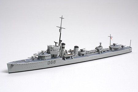 Tamiya Australian Navy Destroyer Vampire Boat Plastic Model Military Ship Kit 1/700 Scale #31910