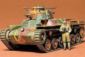 Japanese Tank Type 97 Plastic Model Military Vehicle Kit 1/35 Scale #35075