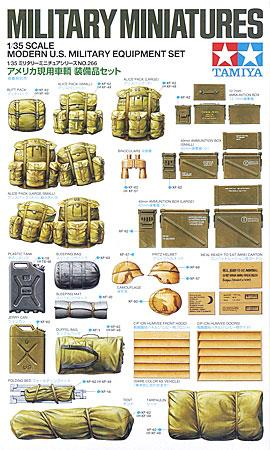 Tamiya Modern U.S. Military Equipment Set -- Plastic Model Military Diorama Kit -- 1/35 Scale -- #35266
