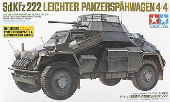 Tamiya German Armored Car SdKfz 222 -- Plastic Model Military Vehicle Kit -- 1/35 Scale -- #35270