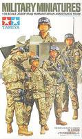 Tamiya Japan GSDF Iraq Hmntrn Assist Team Plastic Model Military Figure Kit 1/35 Scale #35276