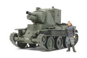 Tamiya Finnish Army Assault Gun BT-42 Plastic Model Military Figure Kit 1/35 Scale #35318