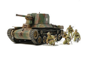 Tamiya Japan Self-Propelled Gun Type 1 w/6 Figures Plastic Model Military Vehicle Kit 1/35 #35331