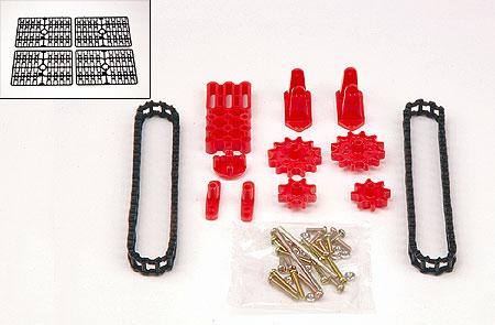 Tamiya Ladder Chain & Sprocket Set