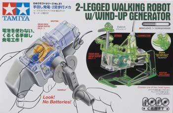 Walking Robot w/Wind Up Generator 2 Legs