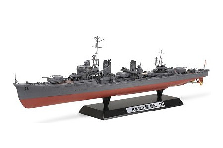 Tamiya IJN Yukikaze Destroyer Japanese Boat Plastic Model Military Ship Kit 1/350 Scale #78020