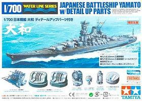 Tamiya Japanese Yamato Battleship Boat w/ Parts Plastic Model Military Ship Kit 1/700 Scale #89795