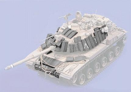 Trident IDF Conversion Parts Blazer Armor for M60 Tanks HO Scale Model Railroad Vehicle #96029