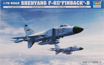 Trumpeter Shenyang F-8IIB Finback Chinese Fighter -- Plastic Model Airplane -- 1/72 Scale -- #01610