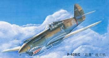 Trumpeter P40B/C Warhawk Fighter -- Plastic Model Airplane -- 1/72 Scale -- #01632