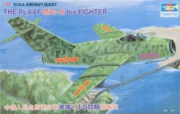 Trumpeter PLAFF Mig 15 Fighter -- Plastic Model Airplane -- 1/32 Scale -- #02204