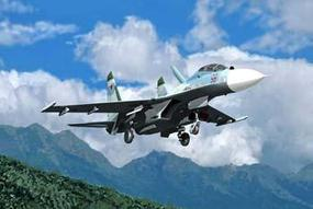 Sukhoi Su27UB Flanker C Russian Fighter Plastic Model Airplane 1/32 Scale #02270