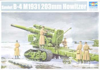 Trumpeter Soviet Army B4 M1931 203mm Howitzer -- Plastic Model Military Vehicle Kit -- 1/35 Scale -- #02307