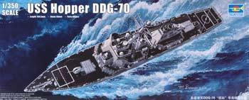 Trumpeter USS Hopper DDG70 Arleigh Burke Guided Missile Destroyer Plastic Model 1/350 Scale #04525