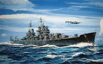 Trumpeter USS Baltimore CA68 Heavy Cruiser 1943 Plastic Model Military Ship Kit 1/700 Scale #05724