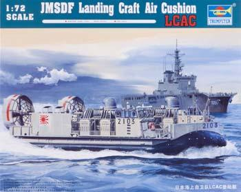 Trumpeter JMSDF Landing Craft Air Cushion (LCAC) Plastic Model Commercial Ship 1/72 Scale #07301