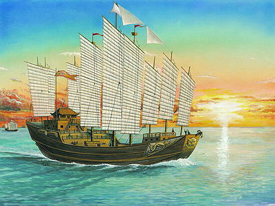 Trumpeter Chinese Chengho Sailing Ship Plastic Model Sailing Ship Kit 1/250 Scale #1202