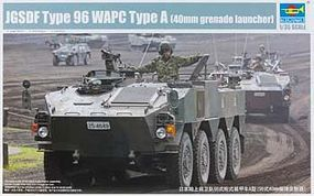Trumpeter JGSDF Type 96 WAPC A Armored Personnel Carrier Plastic Model Military Kit 1/35 Scale #1557