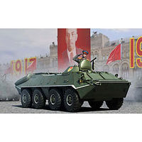 Trumpeter Russian BTR-70 Armored Personnel Carrier Plastic Model Military Vehicle 1/35 Scale #1590