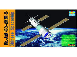 Trumpeter Chinese Shenzou-5 Spacecraft Plastic Model Space Station 1/72 Scale #1615