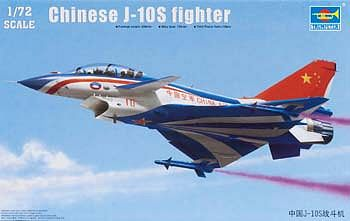 Trumpeter Chinese J-10S Two-Seater Fighter Aircraft -- Plastic Model Airplane Kit -- 1/72 Scale -- #1644