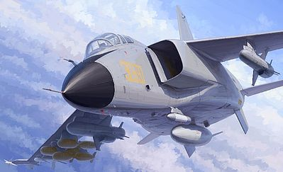 Trumpeter PLA Chinese JH-7A Flying Leopard Bomber -- Plastic Model Airplane Kit -- 1/72 Scale -- #1664