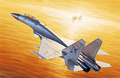 Trumpeter Chinese J-15 Flying Shark Fighter -- Plastic Model Airplane Kit -- 1/72 Scale -- #1668