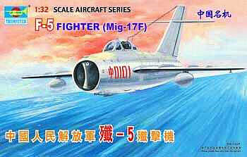 Trumpeter Shenyang F5/Mig17 Daytime Fighter Plane -- Plastic Model Airplane Kit -- 1/32 Scale -- #2205