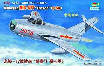 Trumpeter Shenyang F5A/Mig17 PF Single-Seat Chinese Fighter Plastic Model Airplane 1/32 Scale #2206