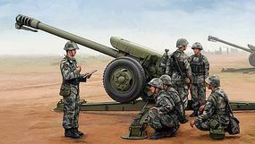 Trumpeter Chinese PLA PL-96 122mm Howitzer Plastic Model Military Vehicle Kit 1/35 Scale #2330