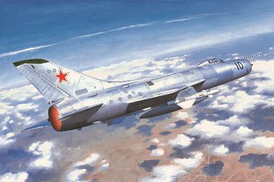 Trumpeter Soviet Su11 Fishpot Aircraft Plastic Model Airplane Kit 1/48 Scale #2898