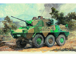 Trumpeter JGSDF Type 87 Armored Recon Vehicle Plastic Model Military Vehicle 1/35 Scale #327