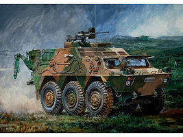 Trumpeter JGSDF NBC Nuclear & Biochemical Detection Vehicle Plastic Model Kit 1/35 Scale #330