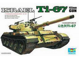 Trumpeter Israeli T67 Tank with 105mm Gun Plastic Model Military Vehicle 1/35 Scale #339