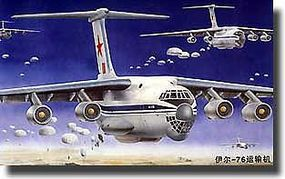 Trumpeter Ilyushin IL76 Candid Troop Transport Aircraft Plastic Model Airplane Kit 1/144 Scale #3901