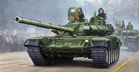 Trumpeter Russian T-72B Model 1989 Main Battle Tank Plastic Model Military Vehicle 1/35 Scale #5564
