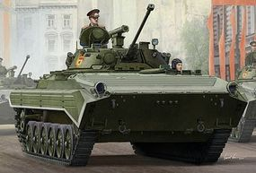 Trumpeter Russian BMP-2 Infantry Fighting Vehicle Plastic Model Military Vehicle Kit 1/35 Scale #5584