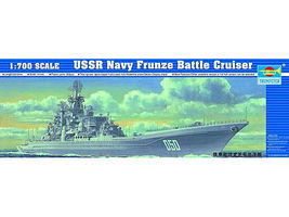 Trumpeter USSR Frunze Soviet Navy Battle Cruiser Plastic Model Military Ship 1/700 Scale #5708