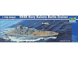 Trumpeter USSR Kalinin Soviet Navy Battle Cruiser Plastic Model Military Ship 1/700 Scale #5709