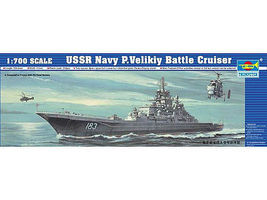Trumpeter USSR P.Velikiy Soviet Navy Battle Cruiser Plastic Model Military Ship 1/700 Scale #5710