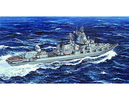 Trumpeter Vilna Ukraine Navy Slava Class Cruiser (D) Plastic Model Military Ship 1/700 Scale #5723