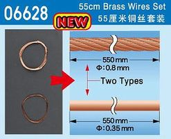 Trumpeter 55cm Brass Wire Set (Solid & Braided) (MAY)