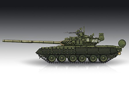 8e38c7c12c5a Trumpeter Russian T80BV Main Battle Tank Plastic Model Military Vehicle Kit  1 72 Scale  7145.