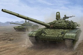 Trumpeter 1/16 Russian T72B/B1 Mod 1986 Main Battle Tank (New Variant) (JAN)