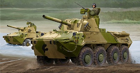 Trumpeter Russian 2S23 Self-Propelled Howitzer (New Tooling) Plastic Model Tank Kit 1/35 #9559