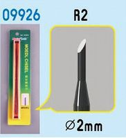Trumpeter Model Micro Chisel- 2mm Round Chisel Tip (MAY)