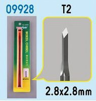 Trumpeter Model Micro Chisel- 2.8mm x 2.8mm Diamond Chisel Tip (MAY)