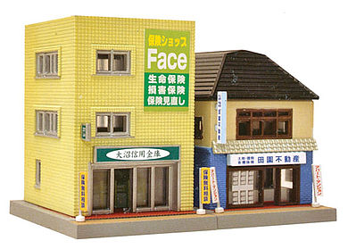 Tomy State Bank/Real Estate Office Kit N Scale Model Railroad Building #256243