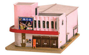 Tomy Main Street Cinema Kit N Scale Model Railroad Building #257967