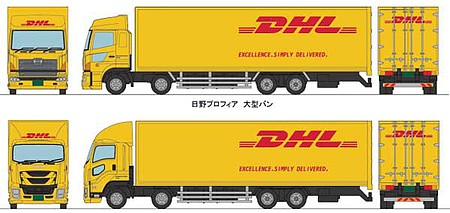 Tomy Tractor Trailer 2-Pack - Assembled DHL (yellow, red, English Lettering) - N-Scale